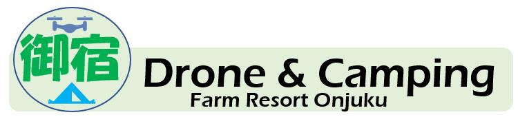 ONJUKU Drone & Camping